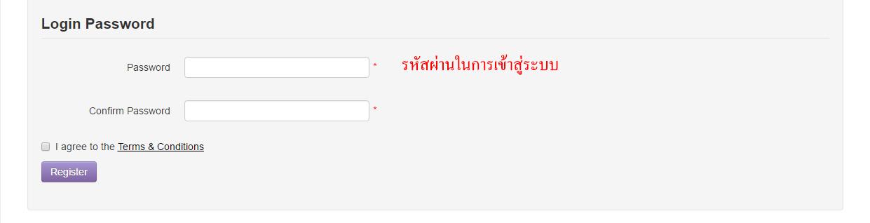 visa_uk_0_3